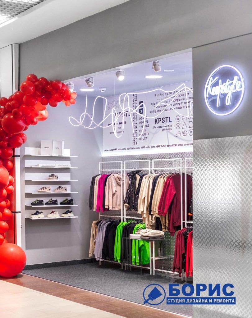 Ремонт магазина молодежной одежды «KeepStyle» ТРЦ «Дафи»
