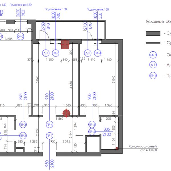 Дизайн интерьера квартиры ЖК «Павловский Квартал», чертеж окна двери проемы