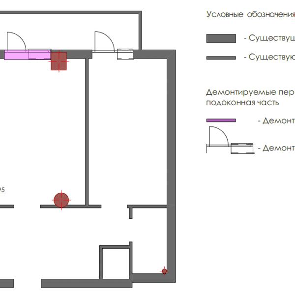 Дизайн интерьера квартиры ЖК «Павловский Квартал», чертеж демонтаж