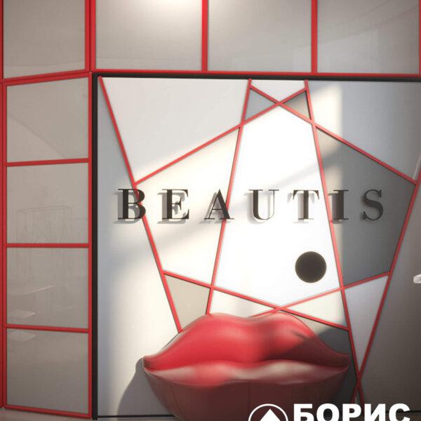 """Дизайн интерьера салона красоты """"BEAUTIS"""", фото №1"""