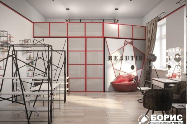 Дизайн салона красоты «BEAUTIS»