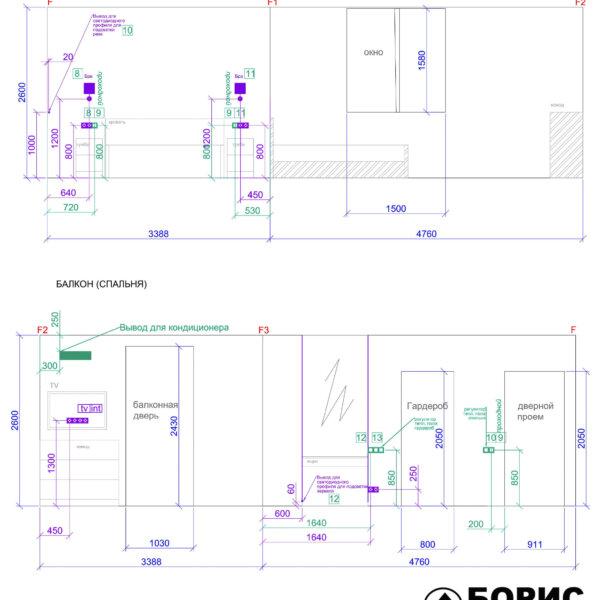 Дизайн интерьера квартиры ЖК «Левада», чертеж фото №19