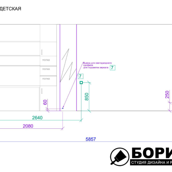 Дизайн интерьера квартиры ЖК «Левада», чертеж фото №23