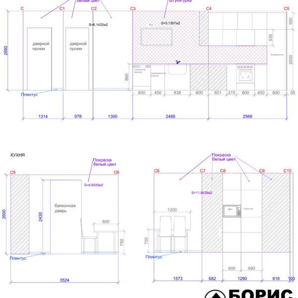 Дизайн интерьера квартиры ЖК «Левада», чертеж фото №25