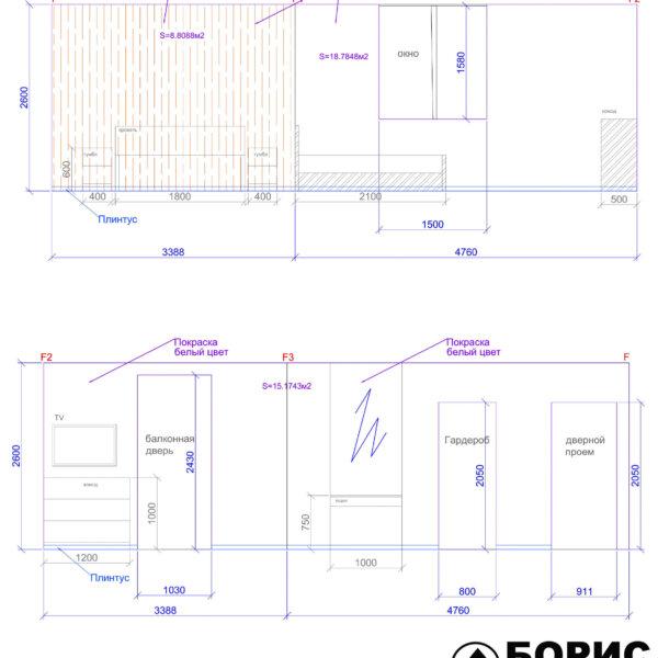Дизайн интерьера квартиры ЖК «Левада», чертеж фото №29