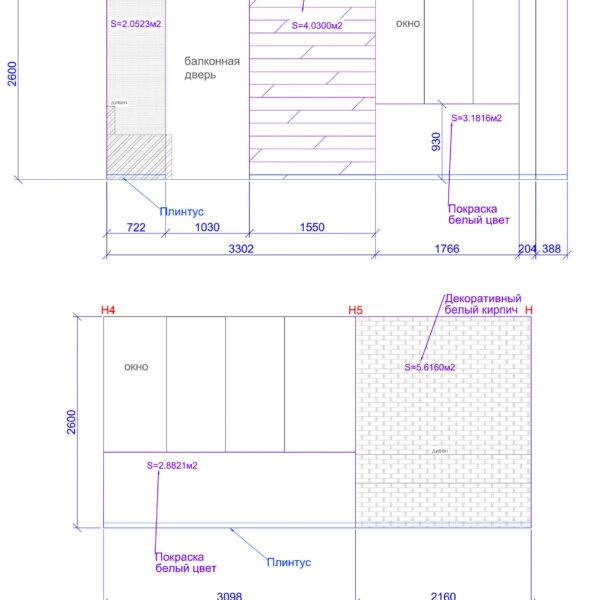 Дизайн интерьера квартиры ЖК «Левада», чертеж фото №31