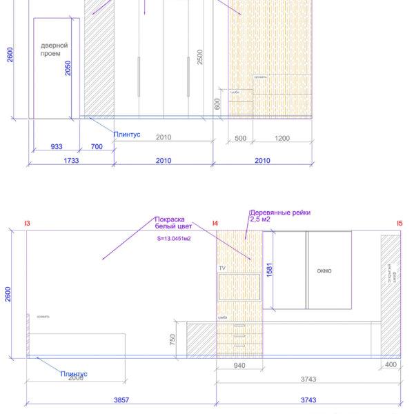 Дизайн интерьера квартиры ЖК «Левада». чертеж фото №32
