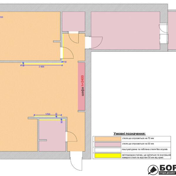 Дизайн интерьера квартиры ул. Юрия Паращука, чертеж потолок