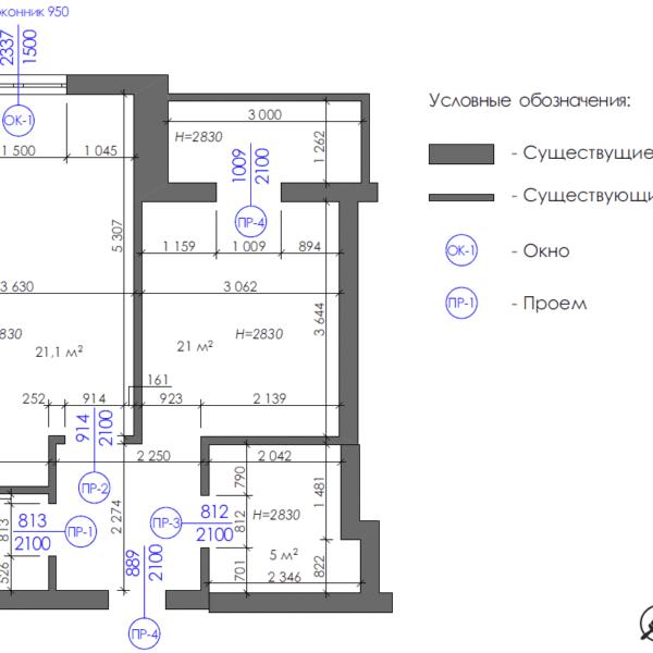Дизайн-проект однокомнатной квартиры ул. Елизаветинская, чертеж окна проемы