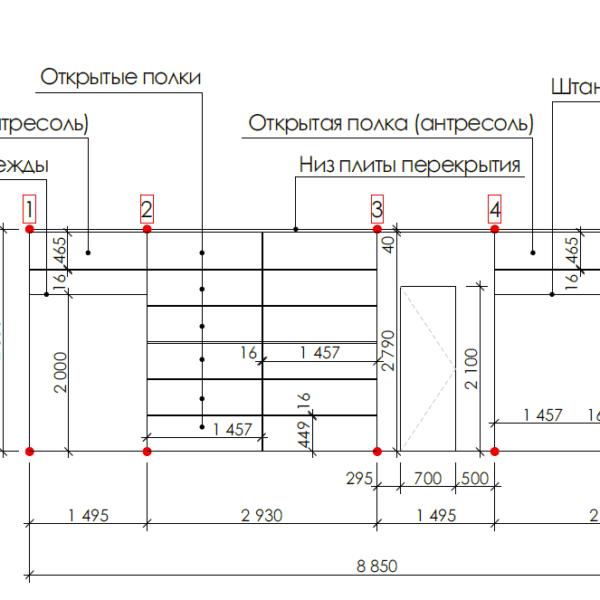 Дизайн-проект однокомнатной квартиры ул. Елизаветинская, чертеж полки
