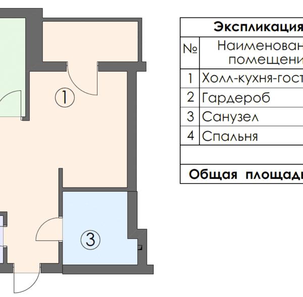 Дизайн-проект однокімнатної квартири вул. Єлизаветинська, креслення площа