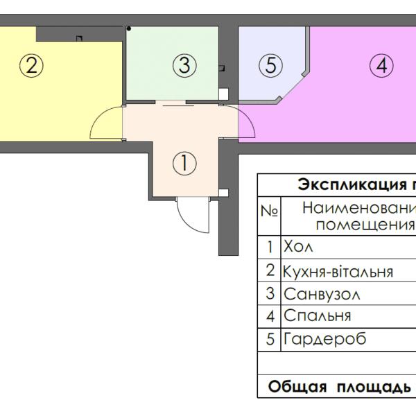 Дизайн интерьера однокомнатной квартиры ул. 12 апреля, чертеж площадь