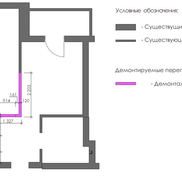 Дизайн-проект однокімнатної квартири вул. Єлизаветинська, креслення демонтаж стін