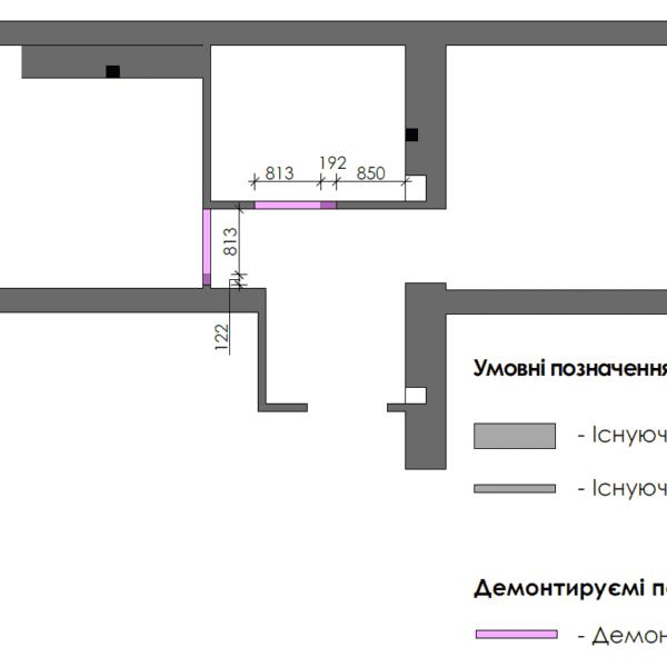 Дизайн интерьера однокомнатной квартиры ул. 12 апреля. чертеж демонтаж