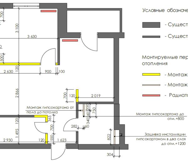 Дизайн-проект однокімнатної квартири вул. Єлизаветинська, креслення монтаж стін