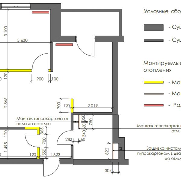 Дизайн-проект однокомнатной квартиры ул. Елизаветинская, чертеж монтаж стен