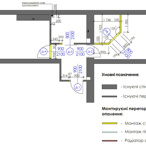 Дизайн интерьера однокомнатной квартиры ул. 12 апреля, чертеж монтаж