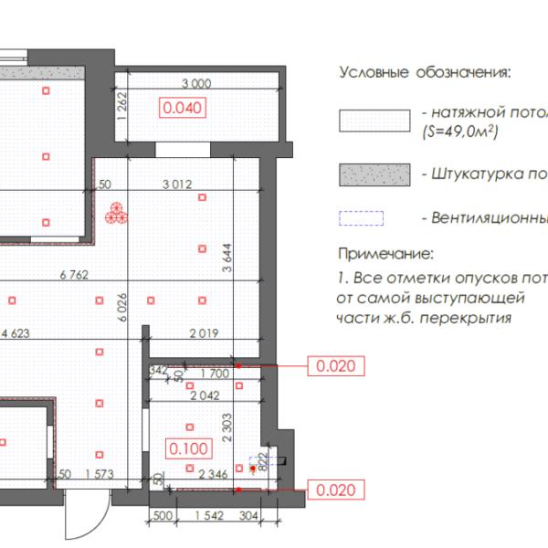 Дизайн-проект однокімнатної квартири вул. Єлизаветинська, креслення освіщення