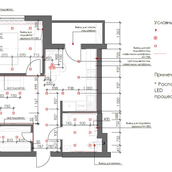 Дизайн-проект однокомнатной квартиры ул. Елизаветинская, чертеж освещение