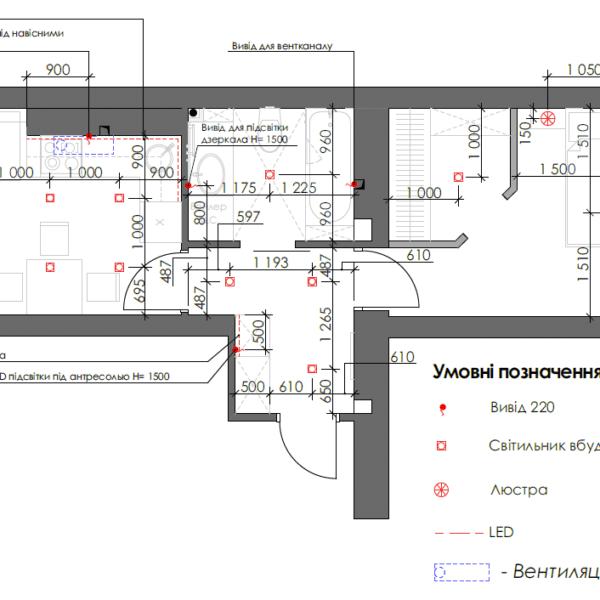 Дизайн интерьера однокомнатной квартиры ул. 12 апреля, чертеж освещение