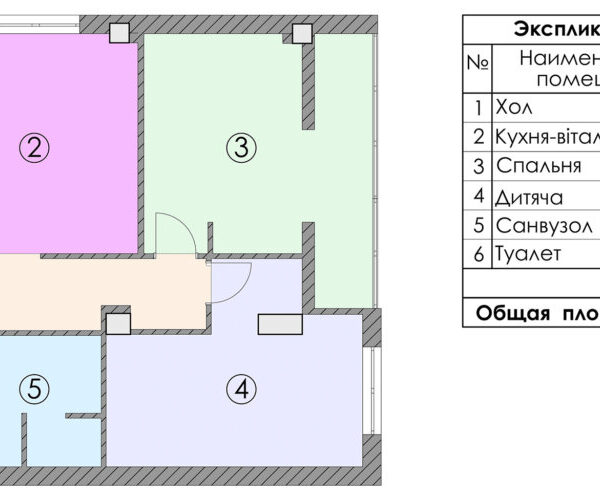 Дизайн-проект квартиры ЖК «Журавли», креслення експлуатація приміщень