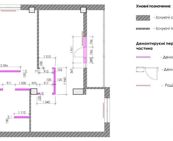 Дизайн-проект квартиры ЖК «Журавли», креслення демонтаж стін