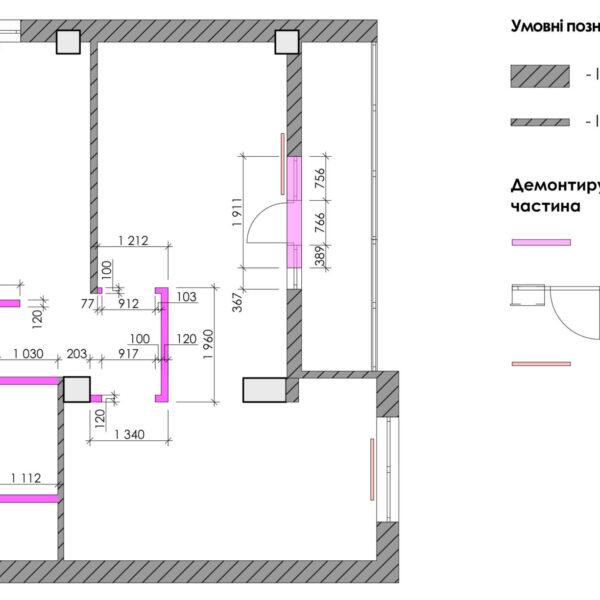 Дизайн-проект квартиры ЖК «Журавли», чертеж демонтаж стен