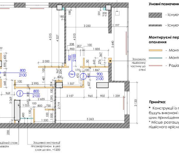 Дизайн-проект квартиры ЖК «Журавли», креслення монтаж стін