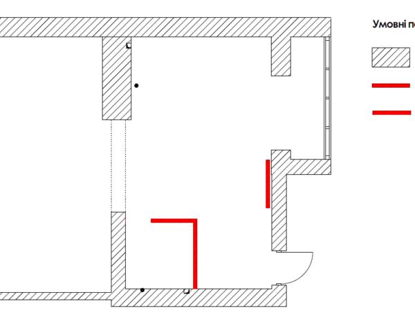 """Дизайн-проект квартири ЖК """"Німецький проект"""", креслення демонтаж стін перегородок"""