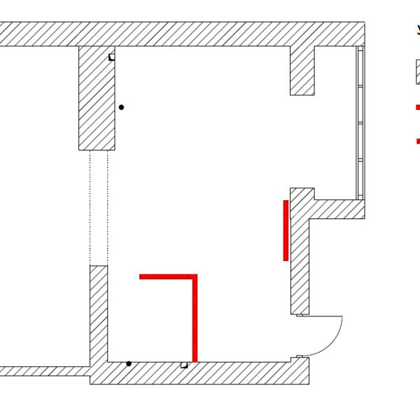Дизайн-проект квартиры ЖК «Немецкий проект», чертеж демонтаж стен перегородок