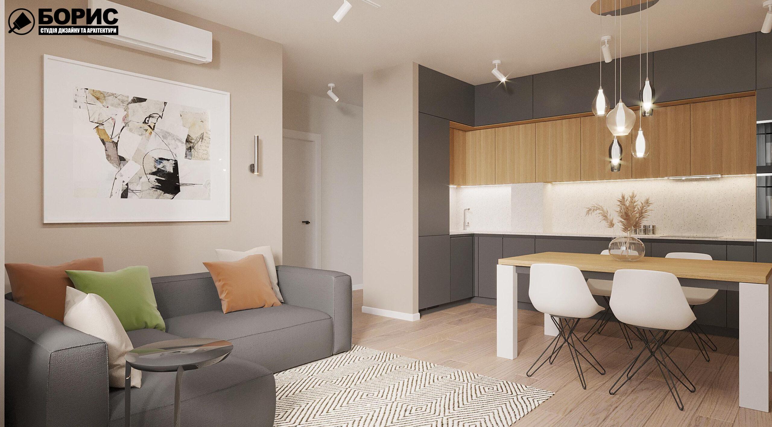 Дизайн квартири в Харкові