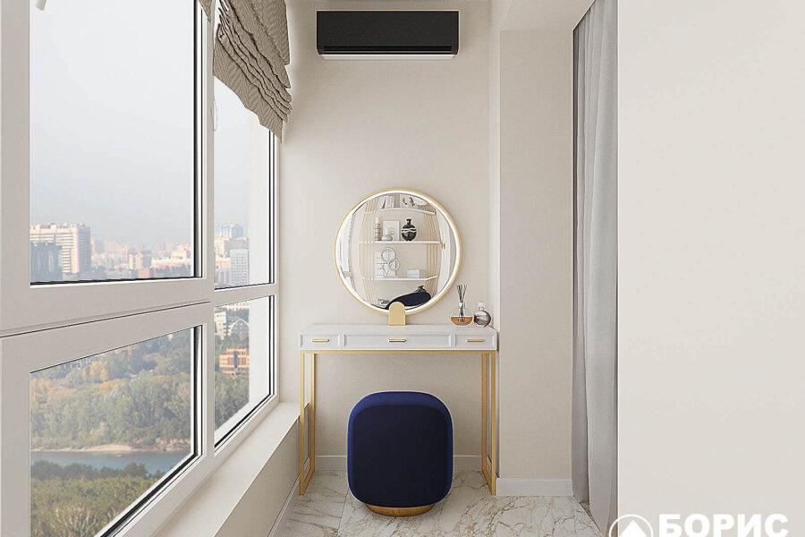Дизайн-проект квартиры ЖК «Немецкий проект» балкон вид справа
