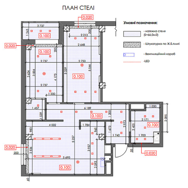 "Дизайн-проект ЖК ""Пролисок"", план потолка"