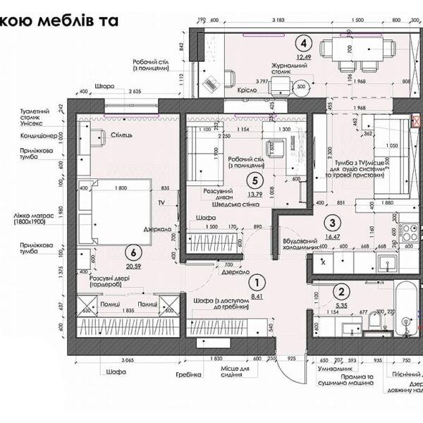 """Дизайн інтер'єру квартири ЖК """"Софія"""", план розміщення еблів та обладнання"""