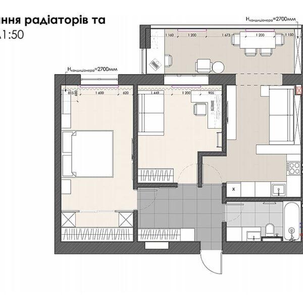 """Дизайн інтер'єру квартири ЖК """"Софія"""", план радіаторів і кондиціонерів"""