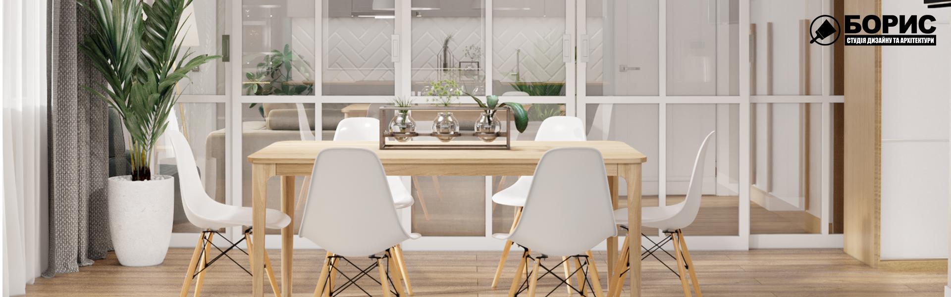 Дизайн інтер'єру 2020-2021: що зараз в тренді, дизайн квартири в сучасному стилі