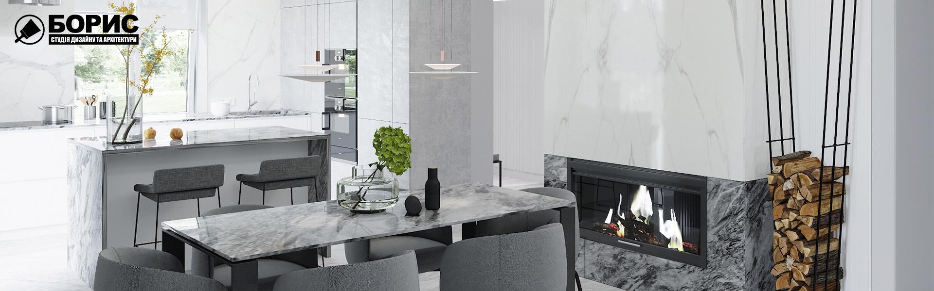 Дизайн интерьера 2020-2021: что сейчас в тренде, дизайн интерьера частного дома