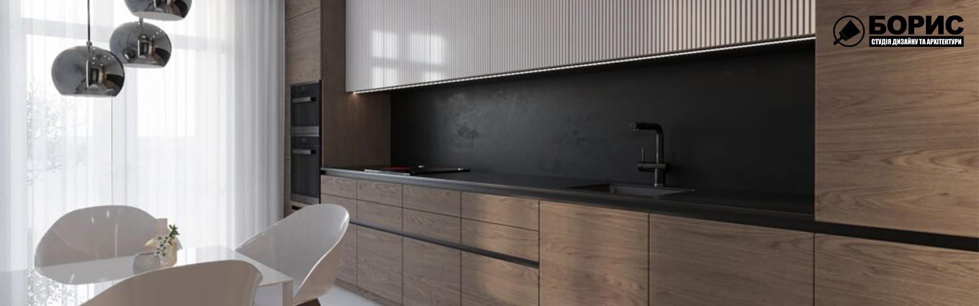 Дизайн кухні у сучасному стилі
