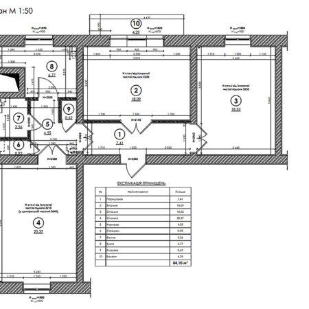 Дизайн-проект квартиры по ул. Семинарской, план обмерочный