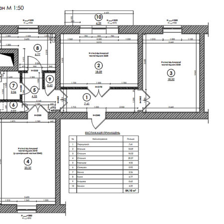 Дизайн-проект квартири по вул. Семінарській, план обмірний