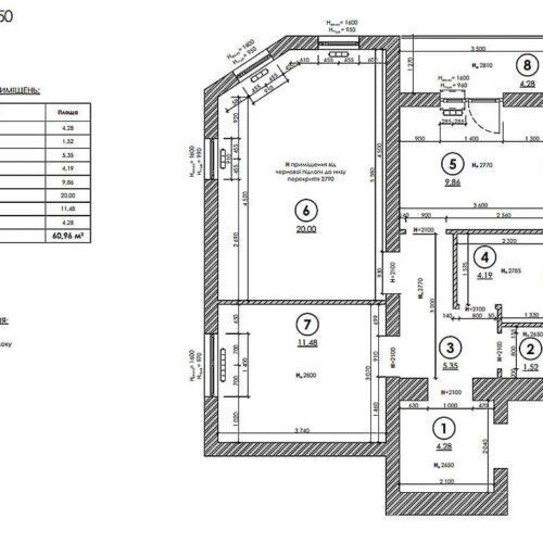 Дизайн-проект интерьера квартиры «ЖК Левада 2», план обмерный