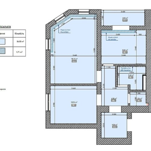 Дизайн-проект інтер'єру квартири «ЖК Левада 2», план стелі