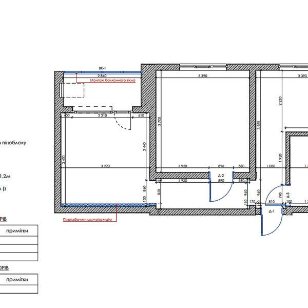 """Дизайн-проект інтер'єра квартири у ЖК """"Металіст"""", план монтажу"""