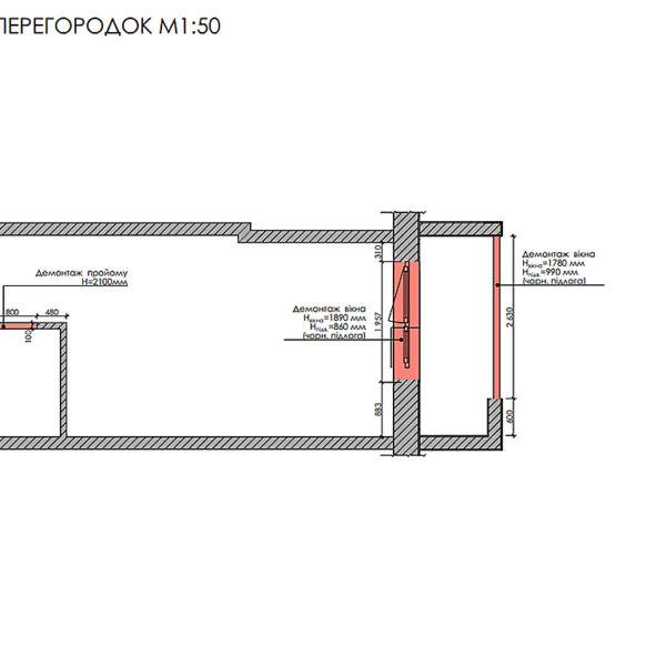 Дизайн интерьера квартиры-студии, план демонтажа