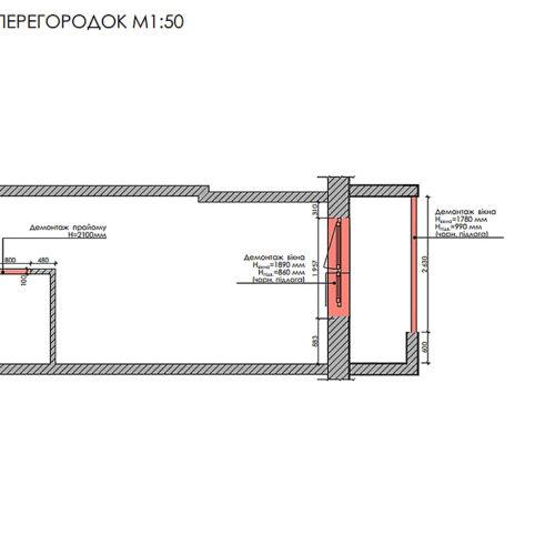 Дизайн інтер'єру квартири-студії, план демонтажу перегородок