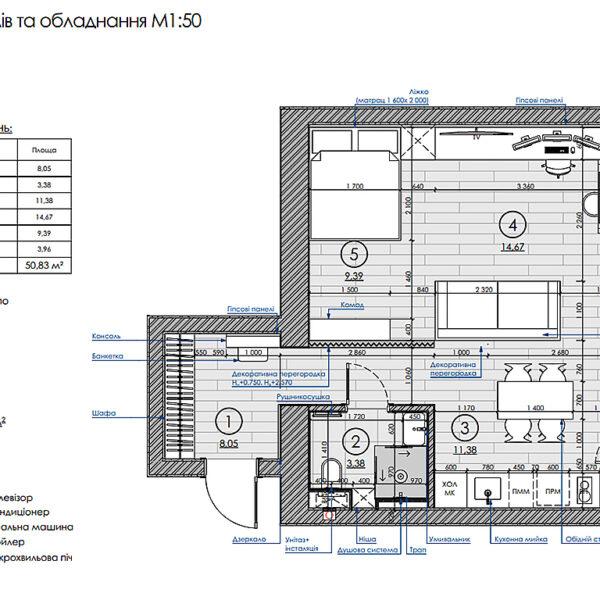 """Дизайн-проект інтер'єра квартири ЖК """"Московський"""", план розміщення меблів"""