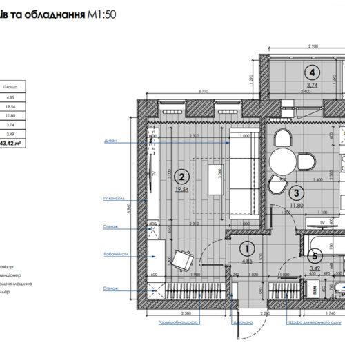 """Дизайн-проекту інтер'єру однокімнатної квартири ЖК """"Левада 2"""", план розміщення меблів"""