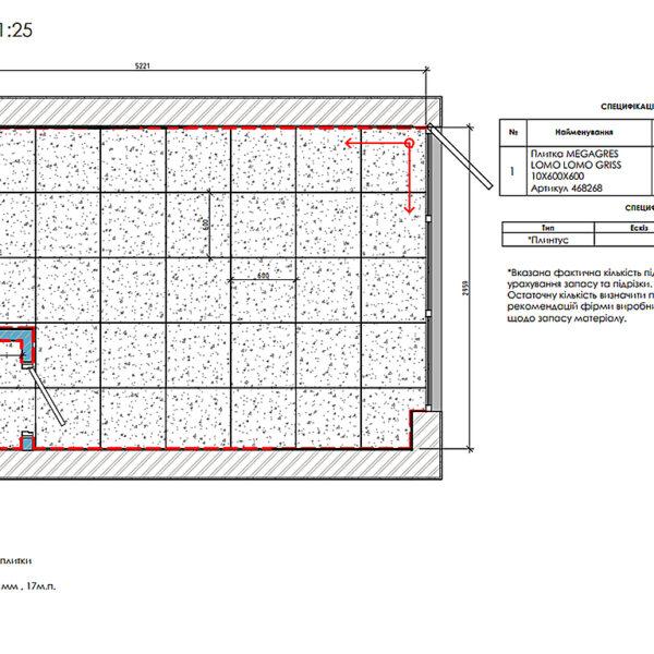 Дизайн-проект фастфуду, план підлоги