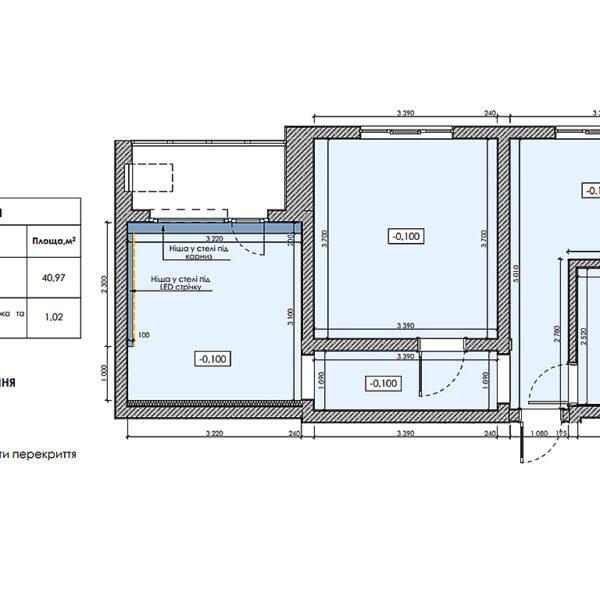 """Дизайн-проект інтер'єра квартири у ЖК """"Металіст"""", план стелі"""
