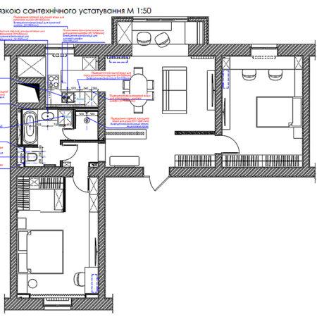 Дизайн-проект квартиры по ул. Семинарской, план сантехнического оборудования